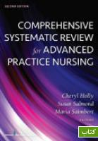 Comprehensive systematic review for advanced practice nursing